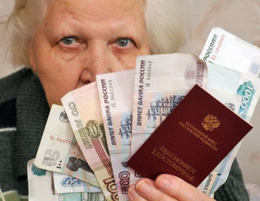 Социальная карта сбербанка для пенсионеров где получить